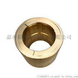 铜套定制,非标铜套专业生产厂家,耐磨铜套加工