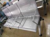 訂做侯車椅廳座椅-候車室座椅-火車站不鏽鋼候車椅