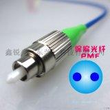 熊貓型保偏光纖(PMF光纖)FC/APC保偏光纖跳線 慢軸保偏