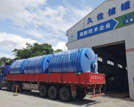 次氯酸钠pe储罐 深圳水务处理罐 20吨漂水塑料罐