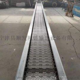 可定制不锈钢食品包装链板输送机