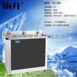 娄底怀化湘潭学校单位用的科悦碧丽世纪丰源多功能温热饮水台刷卡开水器哪个牌子好