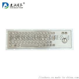 本安2B防爆键盘 工业嵌入式键盘