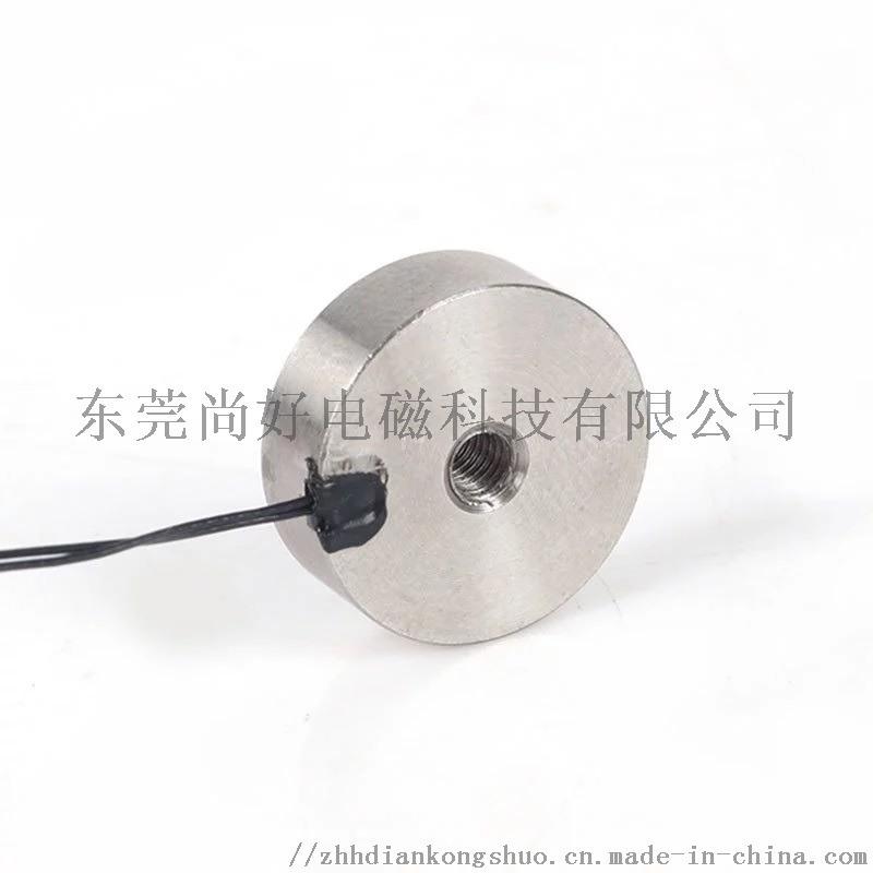电磁铁厂家研发生产自保持式电磁铁 长时间通电