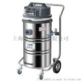 WX-2078BA乾溼兩用工業吸塵器 2200W大功率工業吸塵器