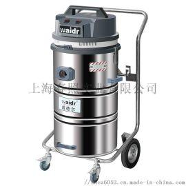 WX-2078BA干湿两用工业吸尘器 2200W大功率工业吸尘器