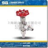 J24W不鏽鋼角式針型閥