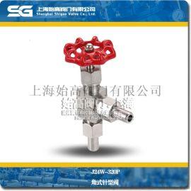 J24W不锈钢角式针型阀