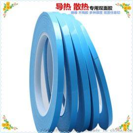 蓝色导热双面胶带 LED粘接双面胶 蓝色散热胶带