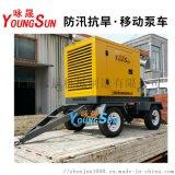 市政用6寸 防汛用柴油凸轮转子泵 移动式柴油机水泵