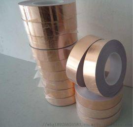 手机用纳米碳铜 工业电子双导铜箔胶带纳米碳铜箔
