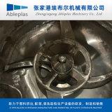 500A201材質混合設備配件雙軸槳葉混合機