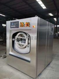 不锈钢30公斤工业洗衣机西安涤美工业洗衣机