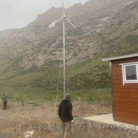2kw风力发电机全套可按照要求定做风力发电机厂家