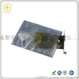 4路FE分组业务光接口处理板自封袋屏蔽袋防静电袋