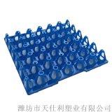 塑料蛋盘商品蛋托鸡蛋托