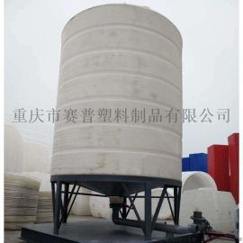 重庆片碱塑料储罐、20吨废液塑料储存罐哪家强