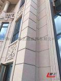 噴塗型外牆塗料 硬度高5D恆溫水包砂塗料