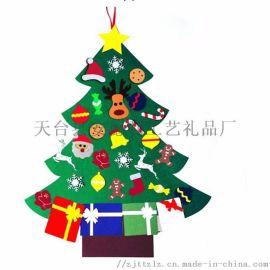 供应毛毡圣诞树挂件 圣诞节装饰品