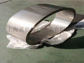 西宁蒙乃尔400合金棒料标准蒙乃尔400合金管材