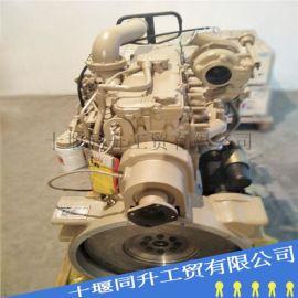 康明斯6LTAA8.9 水泵机组用柴油发动机