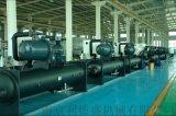 萍乡市冷水机,冷水机厂家