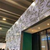 石花纹铝单板 微孔铝单板 防锈漆金属铝单板