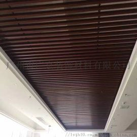 学校走廊吊顶深色系木纹铝方通U型槽吊顶铝方通格栅