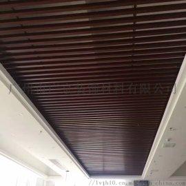 走廊吊頂深色系木紋鋁方通U型槽吊頂鋁方通格柵