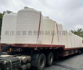 重庆塑料储罐、**塑料储罐、防腐塑料储罐厂家直销