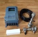 性能穩定 高精度 空調水冷/熱量流量計