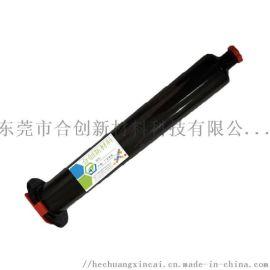 亚克力胶水适用于亚克力PCABS硬质塑料自粘互粘