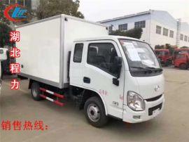 4.2米冷藏车型食品冷藏车,食品冷藏车
