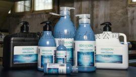 EDDIESON埃迪遜 火山巖顆粒工業洗手液