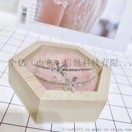 榉木首饰包装盒耳钉饰品礼品收纳盒