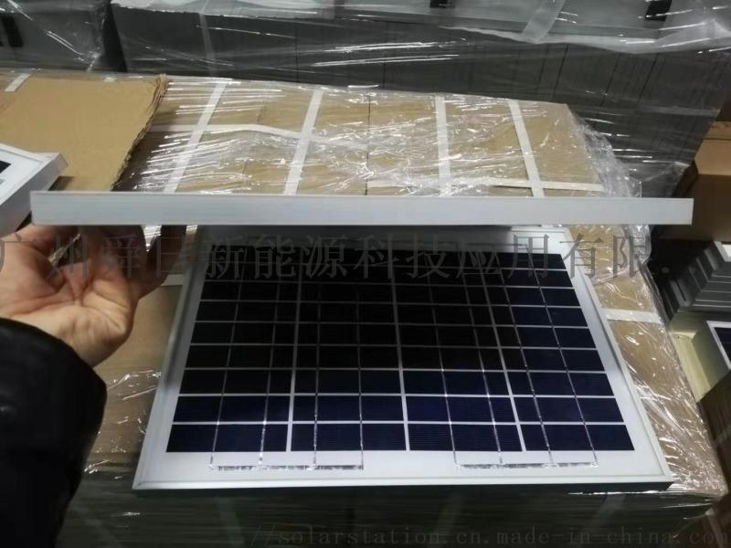 10w18v 单多晶太阳能板 太阳能电池板