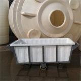 大連400L【牛筋方箱】水產養殖方箱400升