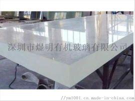 天津超大超厚透明有机玻璃板材厂家