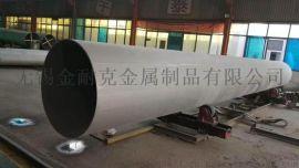 建筑用不锈钢管,装饰用不锈钢管,304不锈钢管