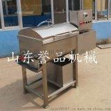 火腿成餡料攪拌機-食品工廠專用多功能自動出料拌餡機