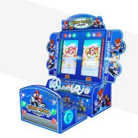 儿童快乐飞车赛车投币游戏机电玩设备出彩劵扭蛋厂家