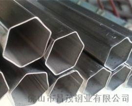 不锈钢六角管,各类异型管加工定做