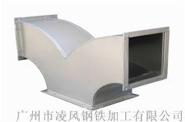 广东 不锈钢共板法兰风管