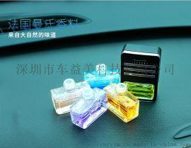 新款汽车香水液体车用出风口香水夹