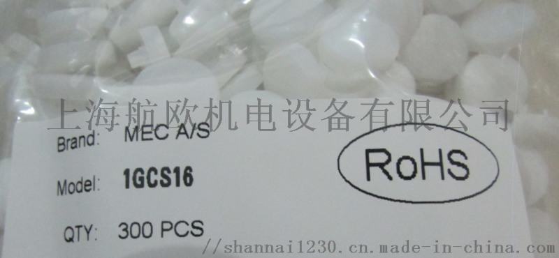 MEC接触器MMS 63S