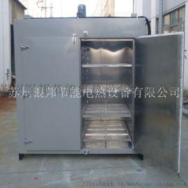 汽车配件烤漆专用烤箱 汽车五金配件热处理烘箱