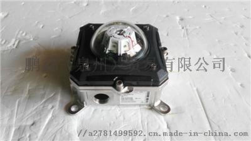 OBSERVATOR感測器OMC-406