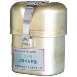 太原 礦用便攜式壓氧自救器15591059401