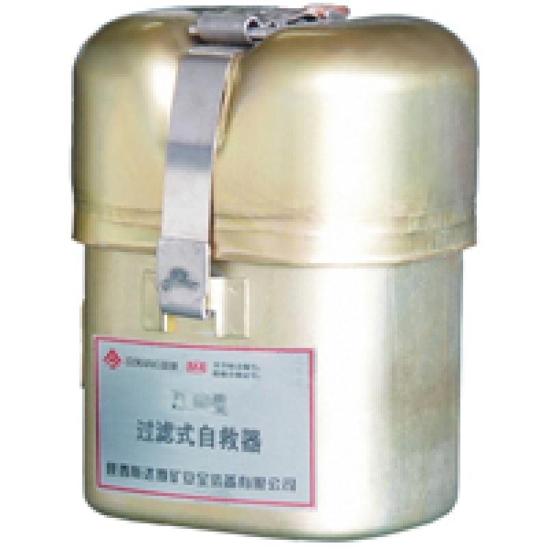 太原 礦用攜帶型壓氧自救器