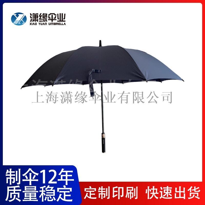 高爾夫自動長柄傘logo定製超大款雙層直杆纖維骨廣告禮品傘